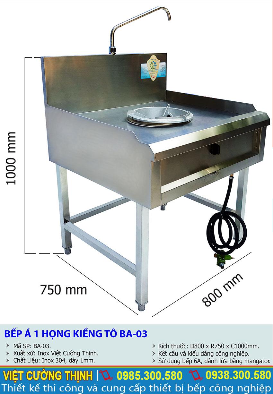 Thông số kỹ thuật Bếp Á 1 họng kiềng tô BA-03