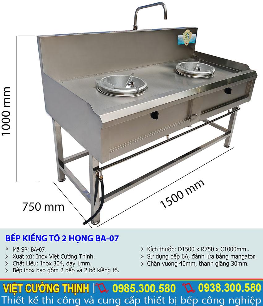 Thông số kỹ thuật Bếp kiềng tô 2 họng BA-07
