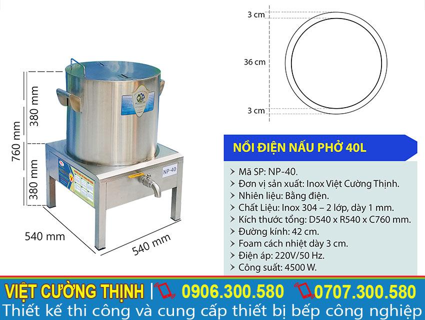 Thông số kỹ thuật nồi điện nấu phở 40L NP-40