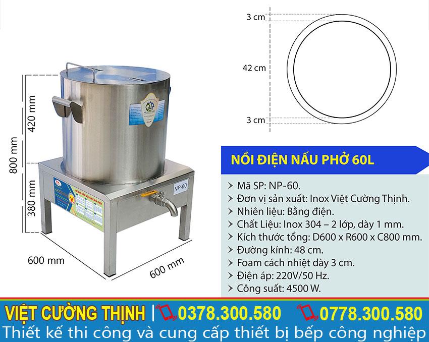 Thông số kỹ thuật nồi điện nấu phở 60L NP-60