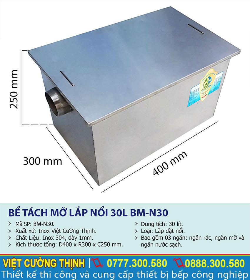 Thông số kỹ thuật bể tách mỡ lắp nổi 30L BM-N30