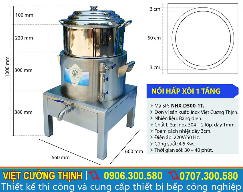 Kích thước nồi điện đồ xôi công nghiệp có kích thước xửng hấp cách thủy D500 mm 1 tầng hấp giá tốt khi liên hệ Inox Việt Cường Thịnh sản xuất.