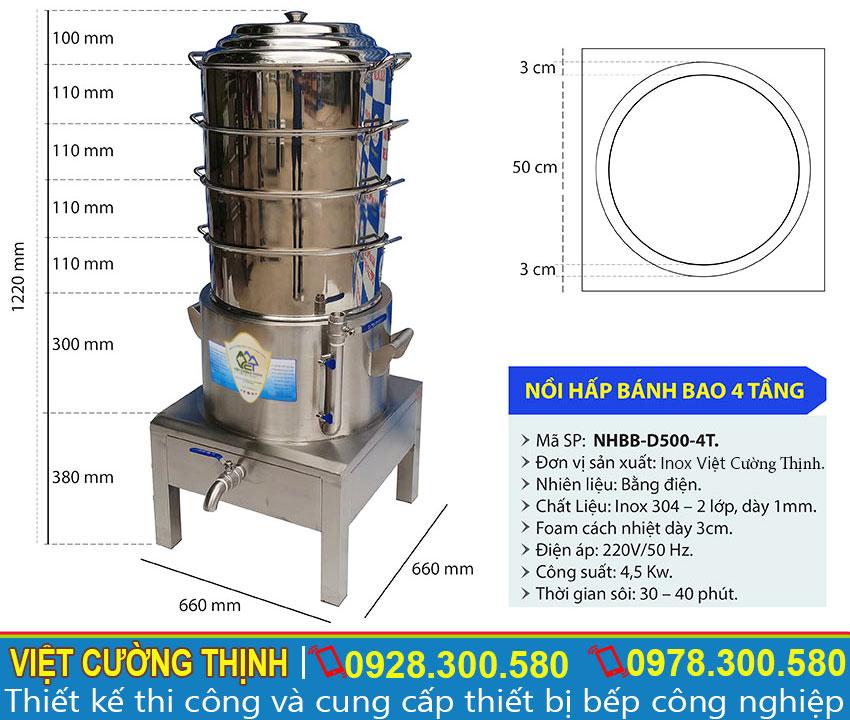 Kích thước nồi điện hấp bánh bao có xửng hấp công nghiệp 4 tầng có kích thước size D500mm được đơn vị VCT sản xuất mang ra thị trường.