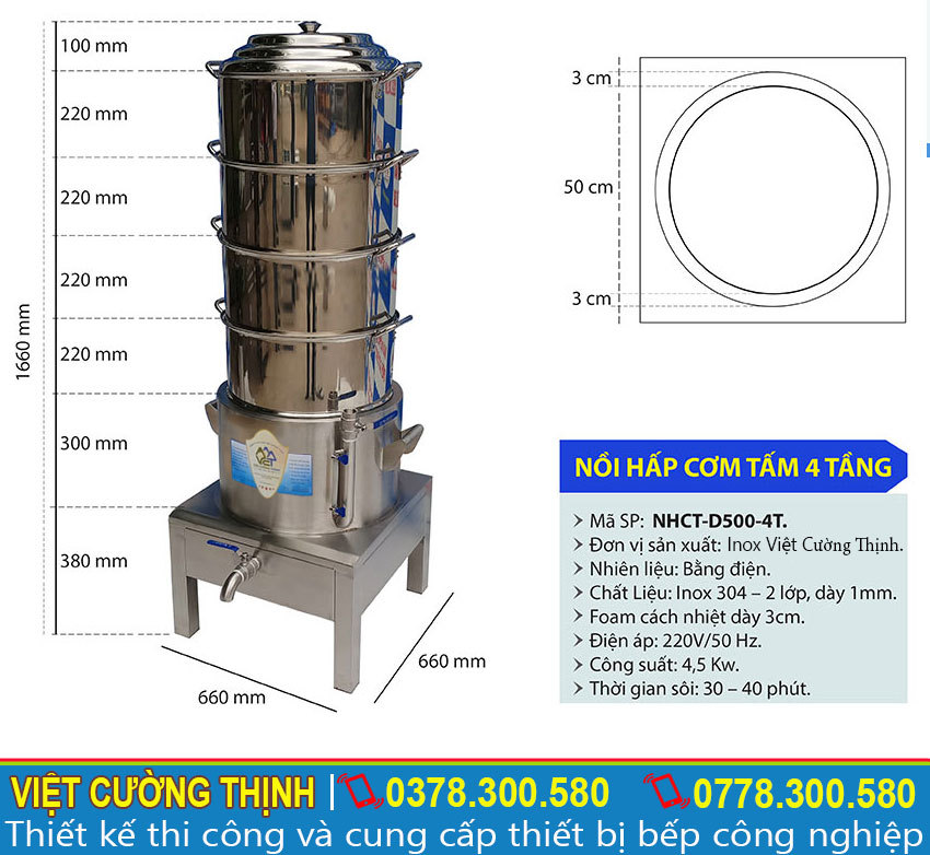 Kích thước nồi điện hấp cơm tấm công nghiệp bằng điện size D500 mm