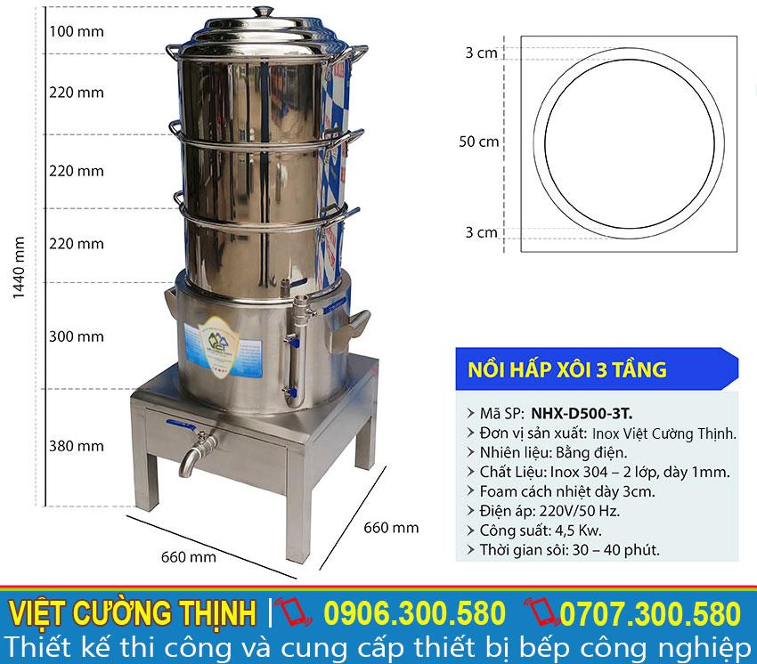 Kích thước nồi đồ xôi điện công nghiệp hấp cách thủy 3 tầng có size D500mm tại xưởng sản xuất inox Việt Cường Thịnh.