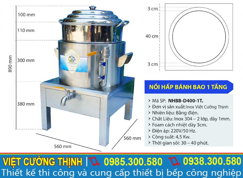 Kích thước nồi hấp bánh bao điện hấp cách thủy D400 mm 1 tầng sản xuất được sử dụng rộng rãi khi mua tại đơn vị VCT.
