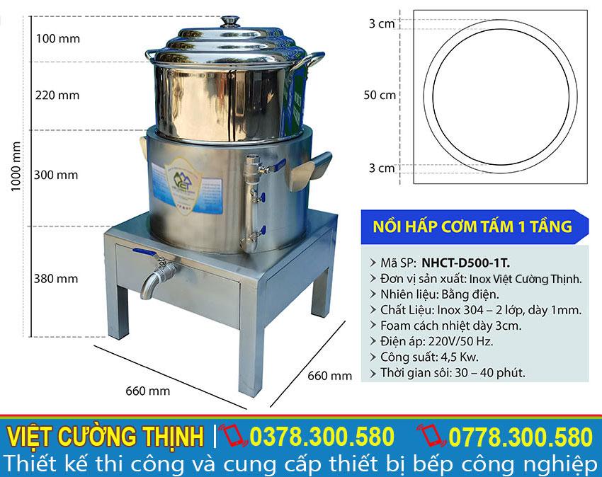 Kích thước nồi hấp cơm tấm bằng điện 1 tầng size cỡ lớn D500mm, liên hệ Inox Việt Cường Thịnh mua hoặc đặt làm theo yêu cầu.