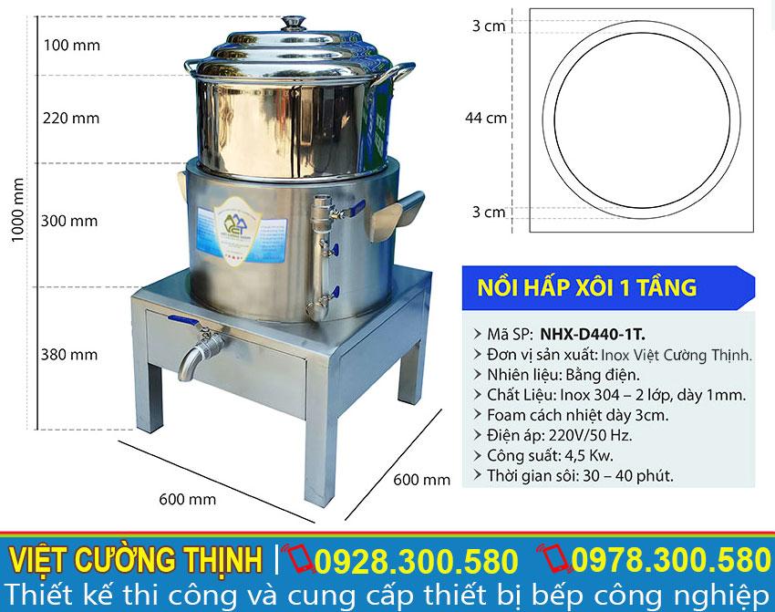 Báo giá kích thước nồi hấp xôi công nghiệp 1 tầng hấp có xửng hấp cách thủy size D440mm. Liên hệ Inox Việt Cường Thịnh ngay nhé!