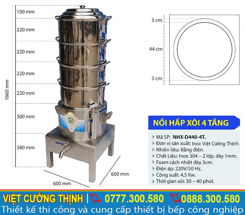 Giá nồi đồ nấu xôi công nghiệp bằng điện kích thước 4 tầng hấp (xửng hấp xôi cách thủy) từ điện năng thành nhiệt năng uy tín chuyên nghiệp. Inox Việt Cường Thịnh.