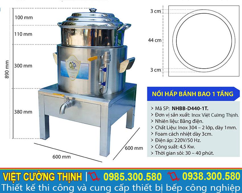 Kích thước nồi điện hấp bánh bao cách thủy 1 tầng size D 440 mm VCT sản xuất cho khách hàng, và còn nhiều kích thước khác liên hệ để mua nhé!