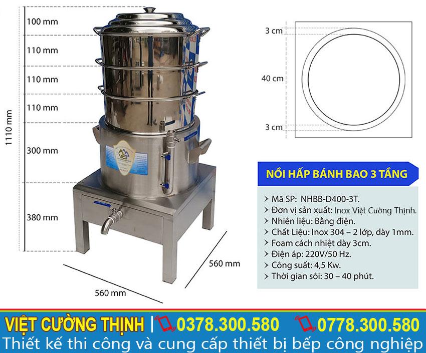 Kích thước nồi điện hấp bánh bao size D400mm 3 tầng hấp cách thủy.