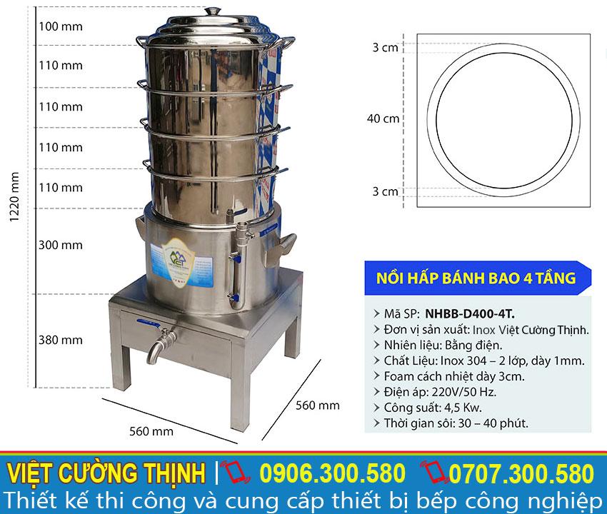 kích thước nồi hấp bánh bao bằng điện size D400mm tại xưởng sản xuất Inox Việt Cường Thịnh của chúng tôi.
