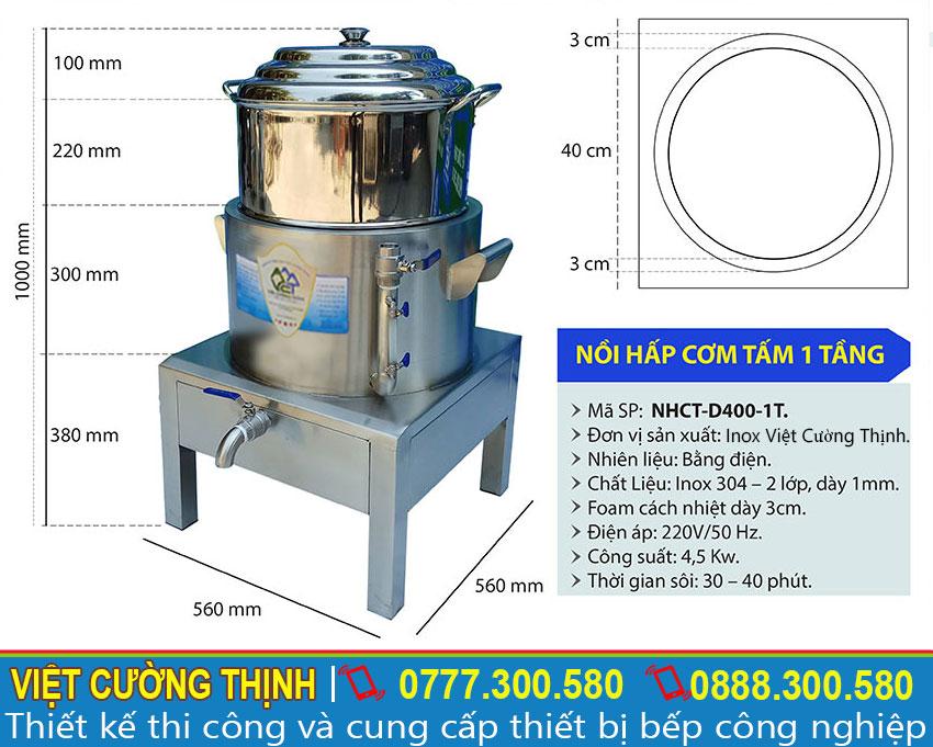 Liên hệ báo giá nồi điện hấp cơm tấm 1 tầng kích thước D400mm. Inox Việt Cường Thịnh.