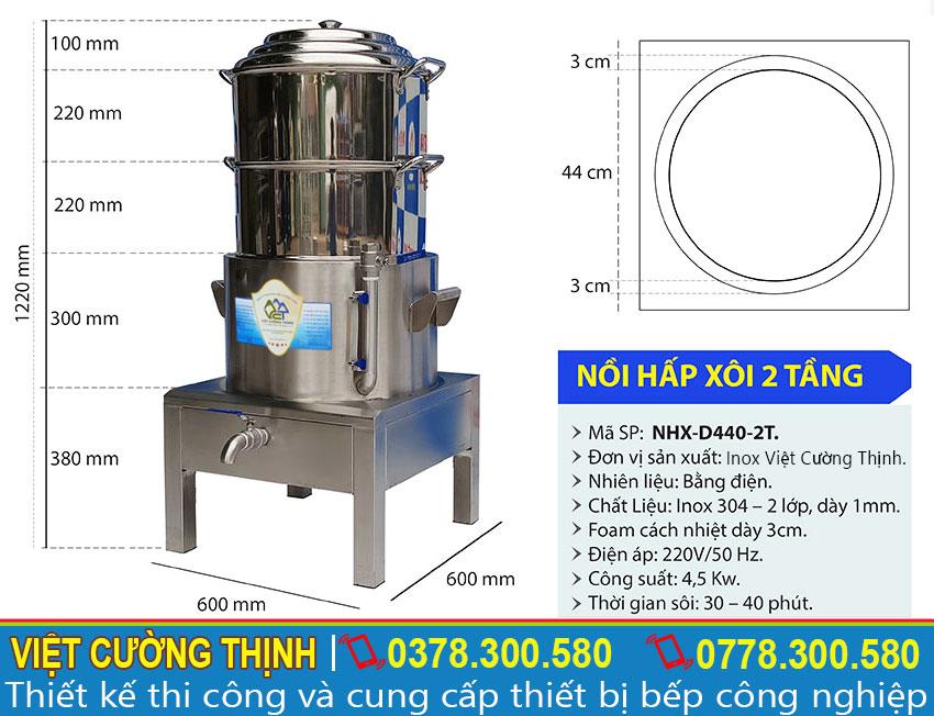 Liên hệ mua nồi hấp xôi công nghiệp bằng điện có kích thước 2 tầng hấp size D440 mm. Inox Việt Cường Thịnh.