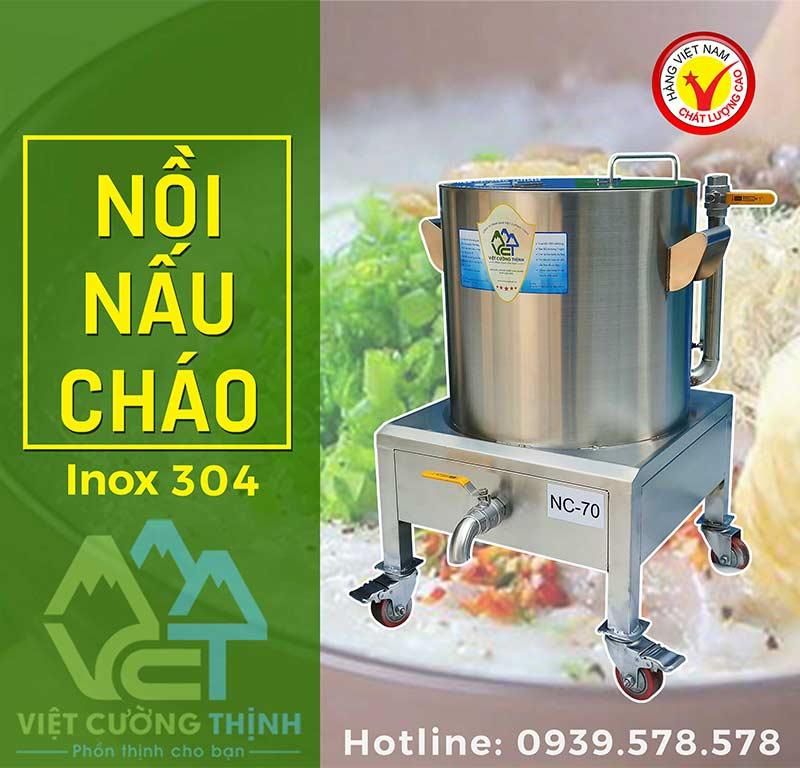 Mua nồi nấu cháo công nghiệp bằng điện chất lượng cao thương hiệu Việt Cường Thịnh. Đơn vị sản xuất nồi inox nấu cháo công nghiệp bằng điện giá tốt chất lượng được nhiều người biết đến.