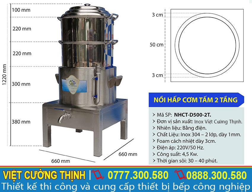 Nồi điện hấp cơm tấm có xửng hấp cách thủy 2 tầng hấp D500mm.