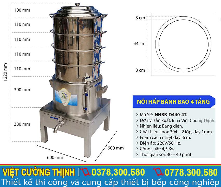 Nồi hấp bánh bao bằng điện hấp cách thủy công nghiệp có kích thước size D440mm 4 tầng.