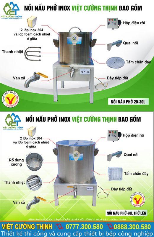 Báo giá nồi nấu phở bằng điện, nồi điện nấu phở uy tín tại TP HCM. Liên hệ Inox Việt Cường Thịnh ngay.