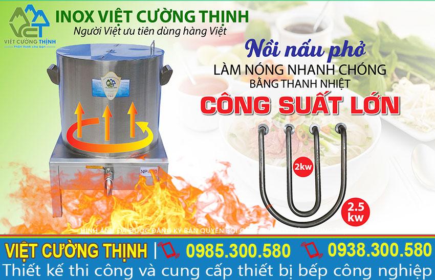 Địa chỉ bán nồi nấu phở bằng điện uy tín tại TP HCM, nồi nấu phở điện giá tốt tại xưởng sản xuất Inox Việt Cường Thịnh.