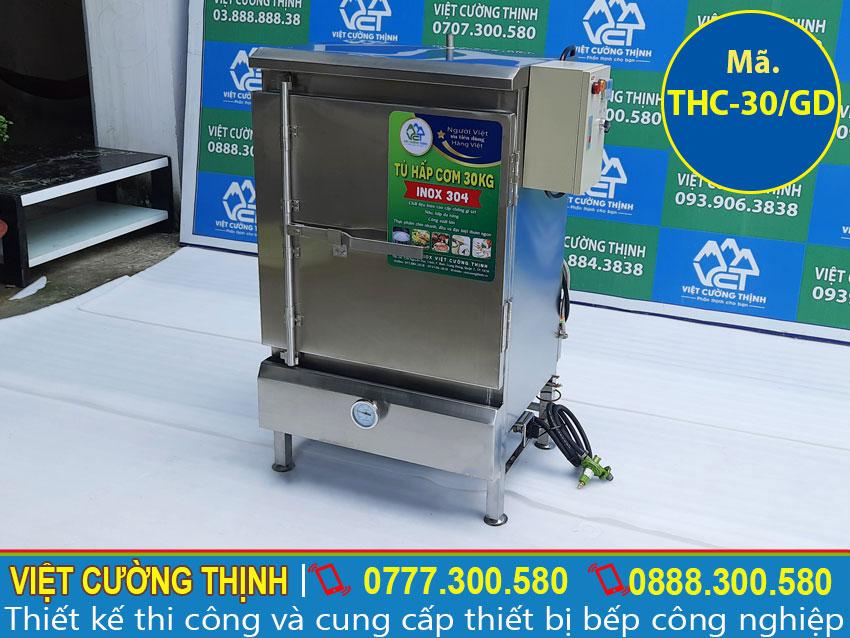 Góc phải tủ nấu cơm 30kg sử dụng điện và gas