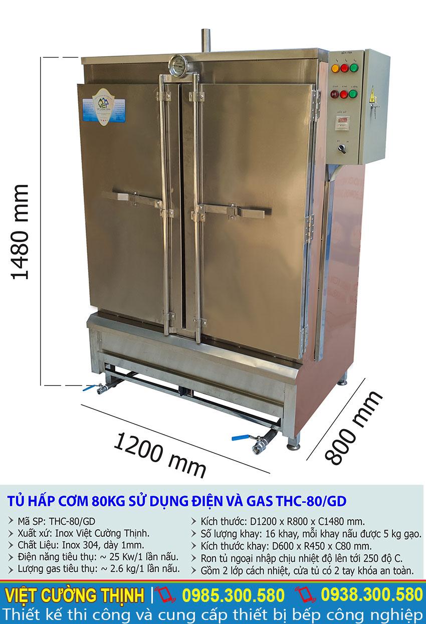 Thông số kỹ thuật tủ hấp cơm sử dụng điện và gas THC-80/GD