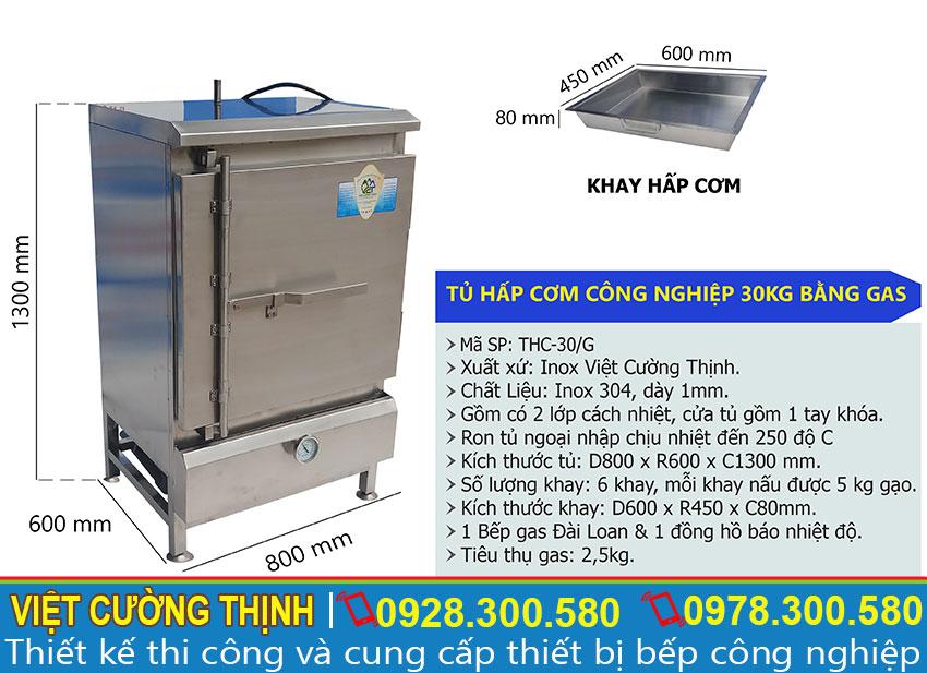 Thông số kỹ thuật Tủ nấu cơm công nghiệp 30kg sử dụng gas THC-30/G
