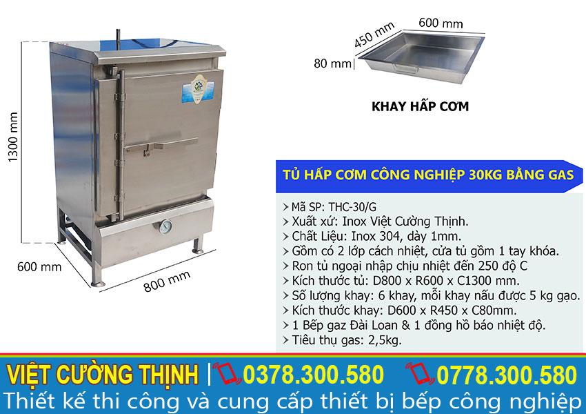 Báo giá tủ hấp cơm công nghiệp bằng gas 30kg gạo, tủ hấp cơm công nghiệp 6 khay gạo, mõi khay hấp được 5kg.