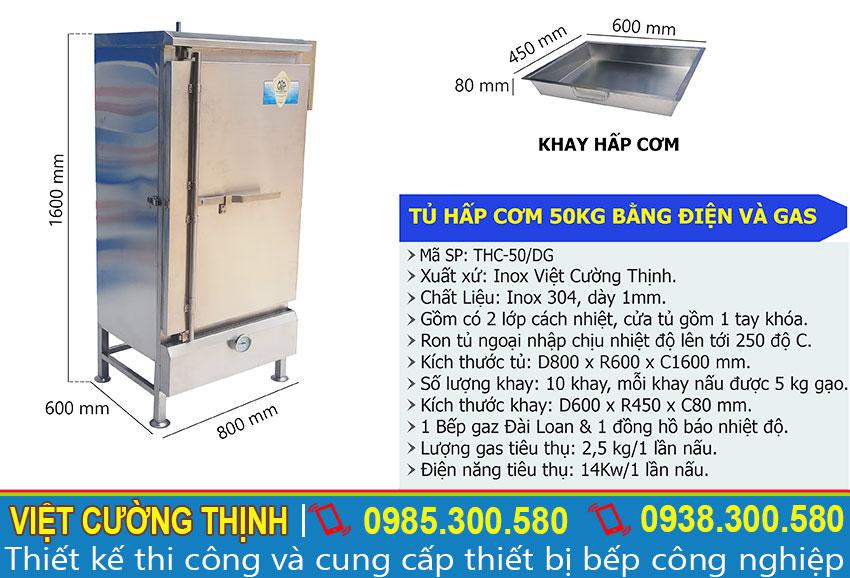 Địa chỉ bán tủ hấp cơm công nghiệp bằng điện và gas 50kg, tủ hấp cơm công nghiệp 50kg gạo tại Inox Việt Cường Thịnh