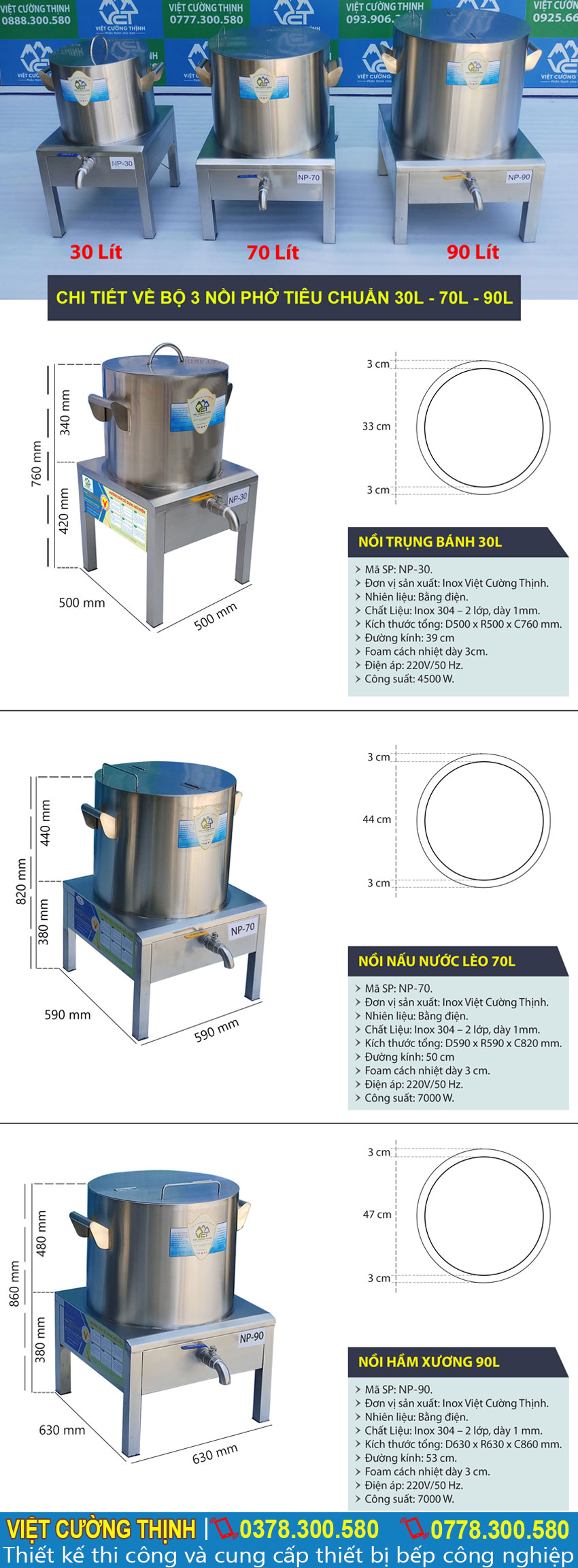 Thông số kỹ thuật Bộ 3 Nồi Nấu Phở Bằng Điện Tiêu Chuẩn 30L – 70L – 90L