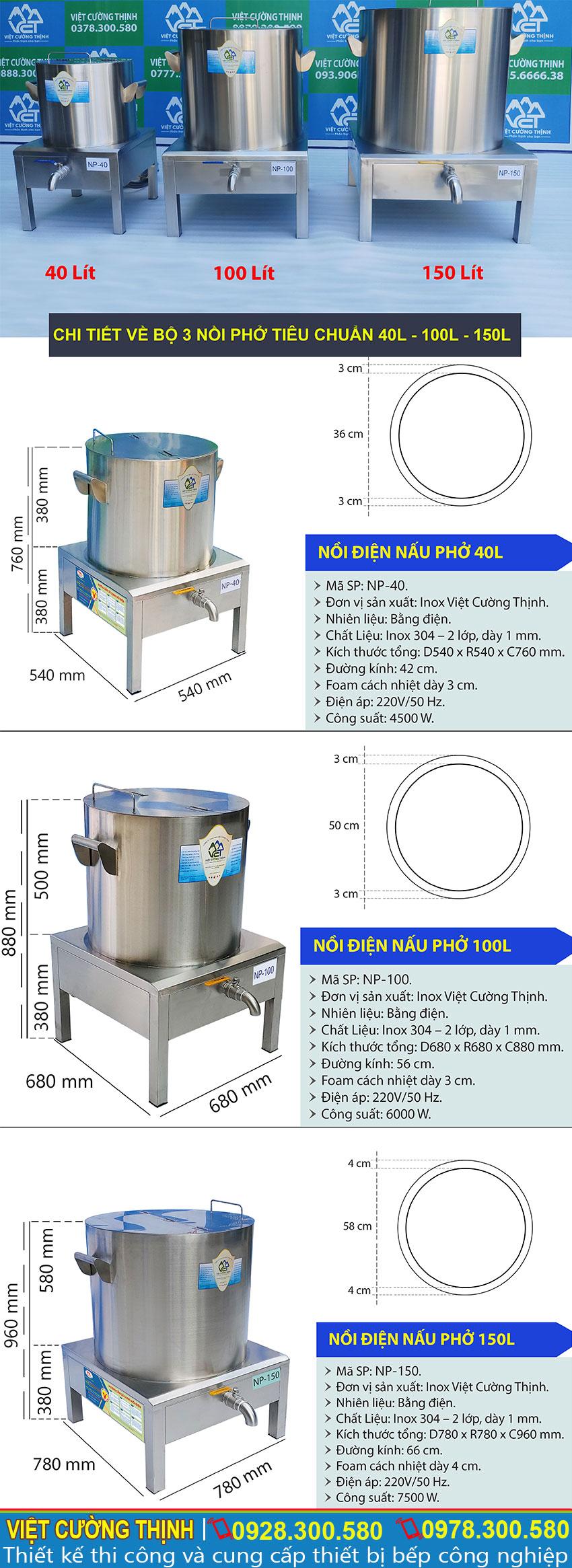 Thông số kỹ thuật Bộ 3 Nồi Nấu Phở Điện 40L-100L-150L