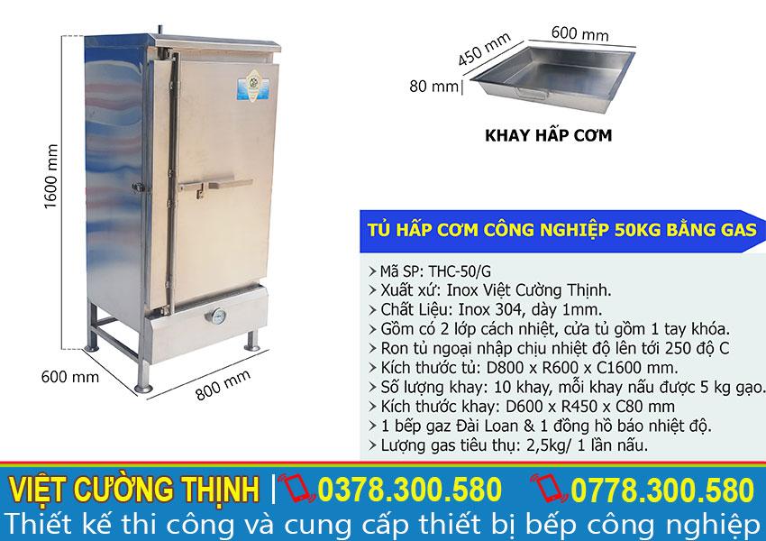 Tủ cơm công nghiệp bằng gas 50kg gạo giá tốt, tủ hấp cơm 50kg bằng gas.