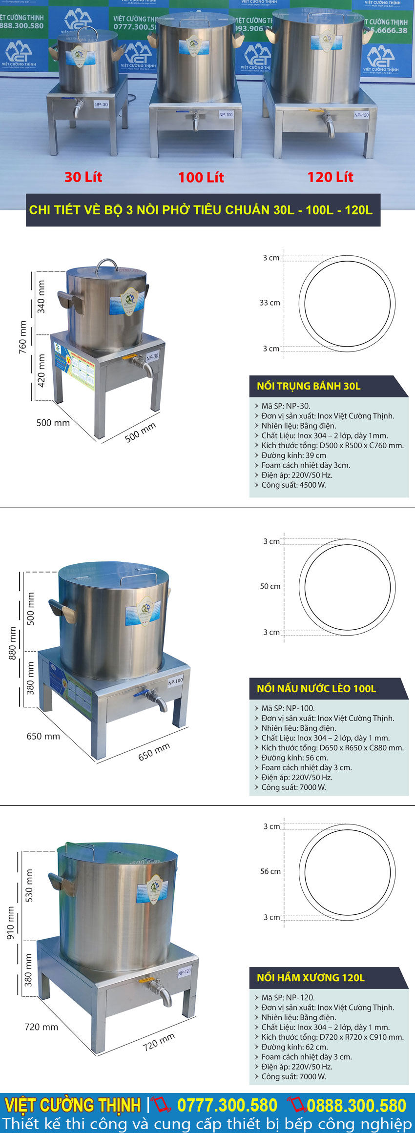 Thông số kỹ thuật Bộ 3 Nồi Phở Điện Tiêu Chuẩn 30L-100L-120L