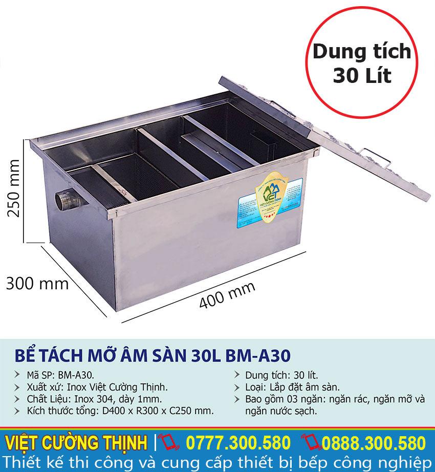 Tỷ lệ kích thước bể tách mỡ âm sàn 30L