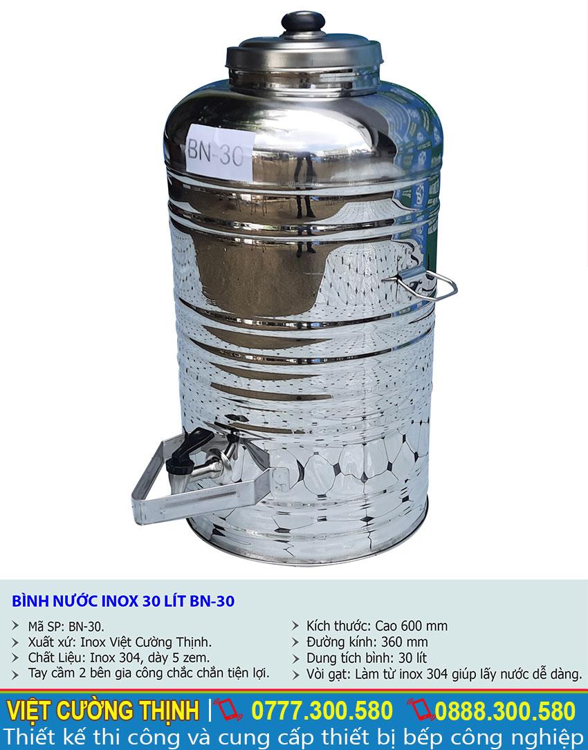 Thông số kỹ thuật Bình đựng nước đá inox 304 30 lit BN-30