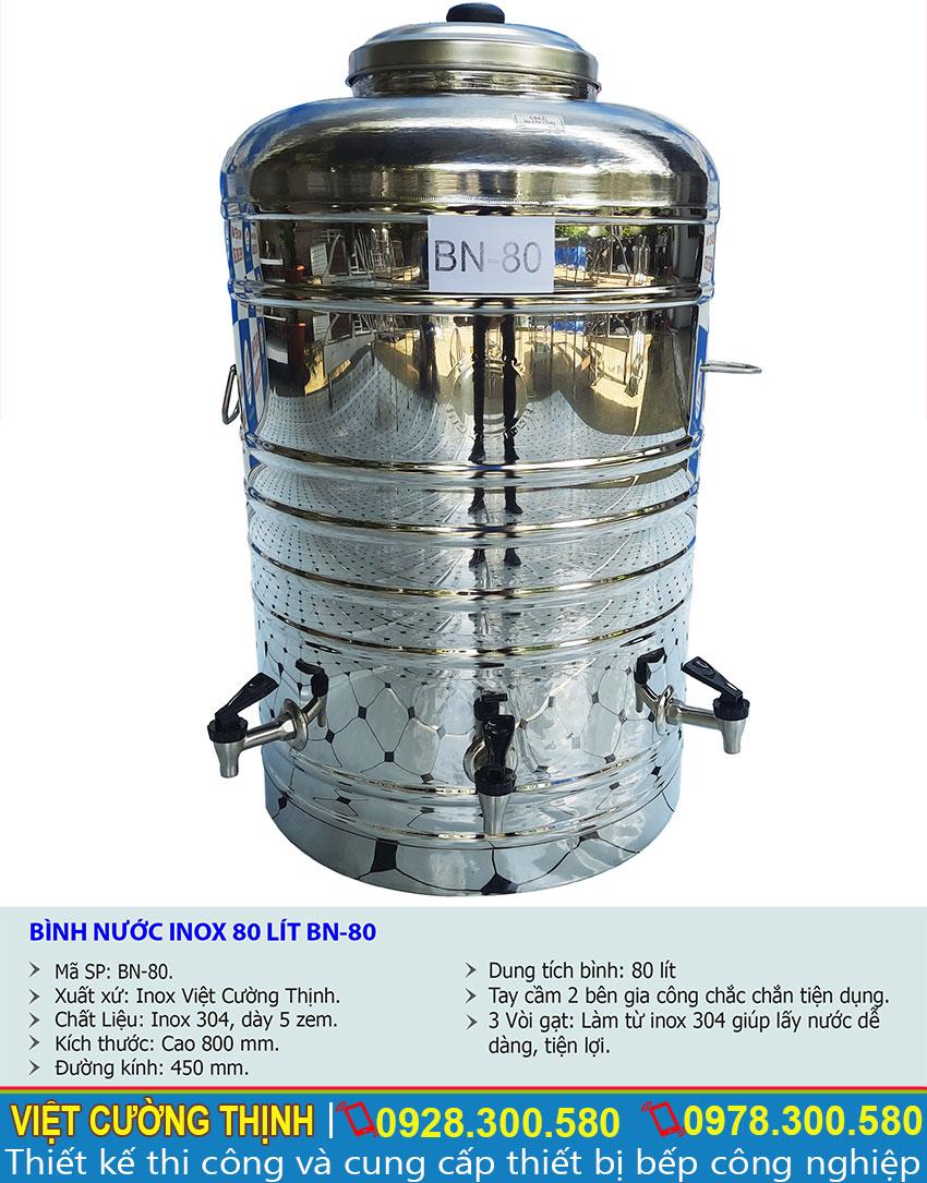 Thông số kỹ thuật Bình nước đá inox 80 lit BN-80
