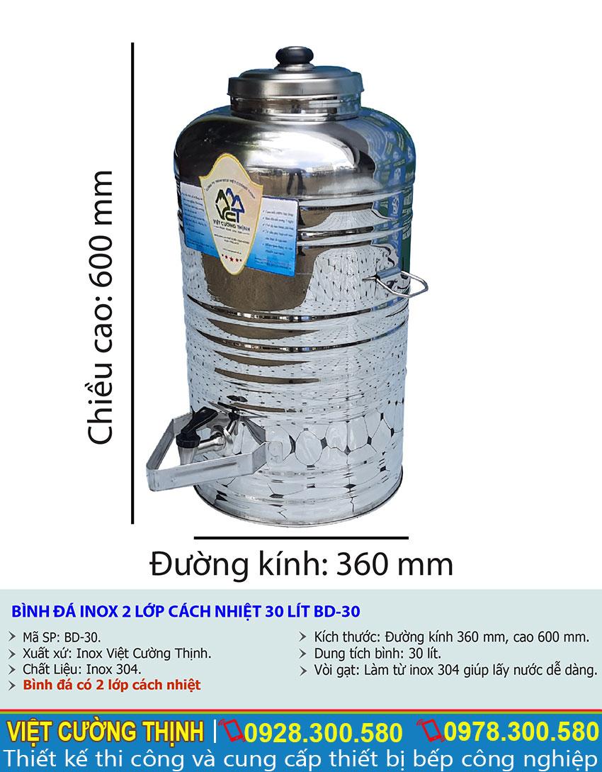 Tỷ lệ kích thước bình đựng nước có vòi gạt 30L