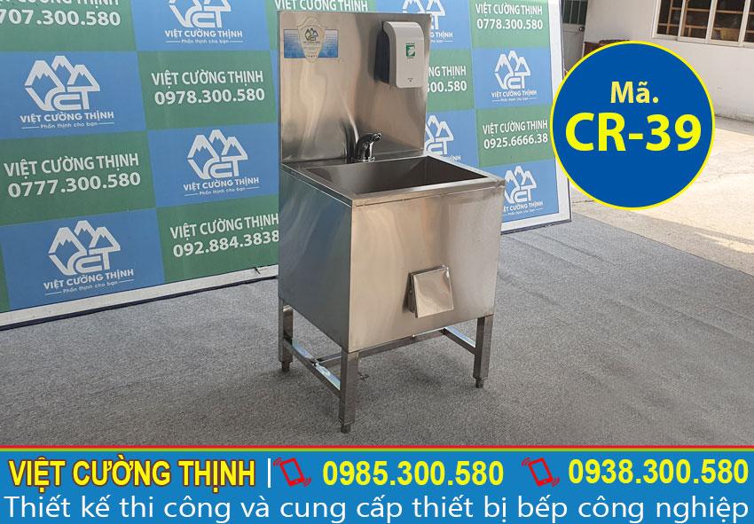 Bồn rửa tay inox công nghiệp CR-39 chất lượng cao