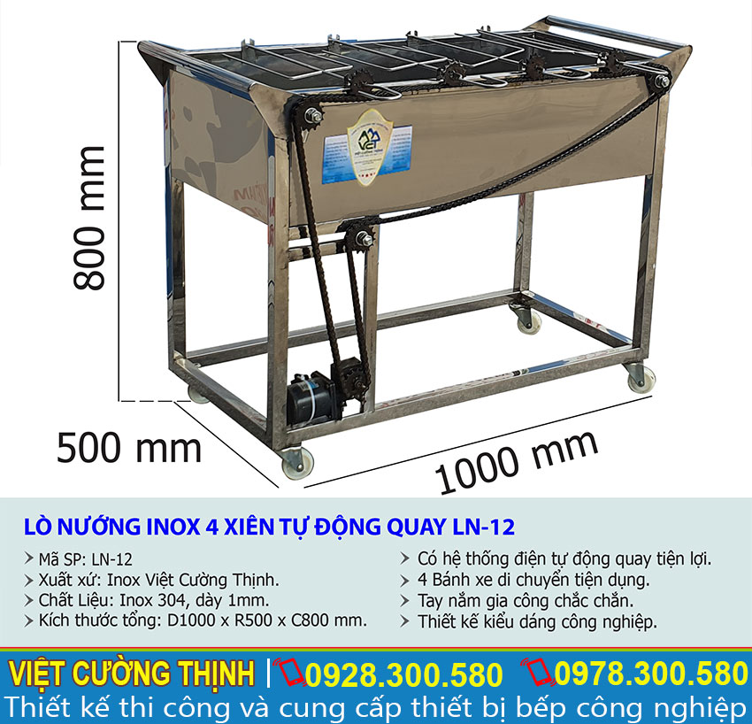 Tỷ lệ kích thước lò nướng inox 4 xiên tự động quay LN-12