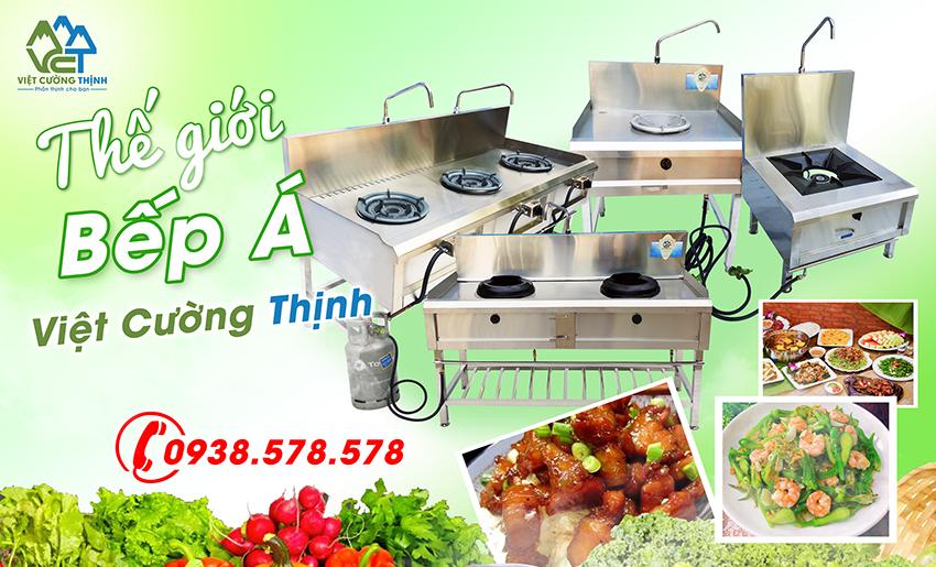 Bếp á công nghiệp, sản phẩm không thể thiếu cho mọi nhà bếp